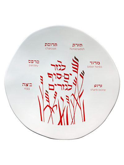 SEDER PLATE </BR> RED AND GOLD