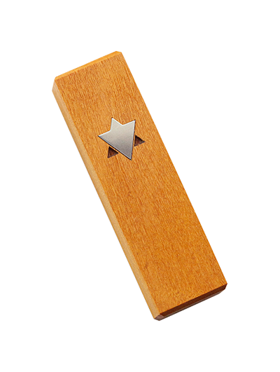 Mezuzah with Star of David </br> small yellow